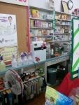 台南 專業藥局