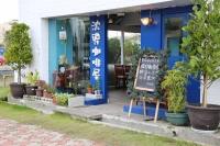 台南 咖啡廳